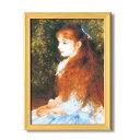 ルノワール複製名画額 「可愛いイレーネ」 桧フレーム A3サイズ 17034
