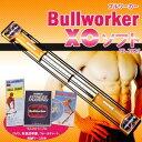 【送料無料】Bullworker(ブルワーカー)XO ソフト FB-2025 エキスパンダー【smtb-TD】【saitama】 02P03Dec16