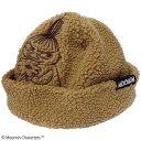 ショッピングニット帽 MOOMIN ムーミン ボアキャップ ニット帽 リトルミイ/CM キャメル 茶色 メンズ レディース 頭囲62cm【クリックポスト】メール便【送料無料】