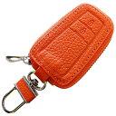 ショッピングプリウス スマートキーケース トヨタDタイプ TOYOTA AWESOME(オーサム) エクスクルーシブ Exclusive design オレンジ ASKE-TD-01