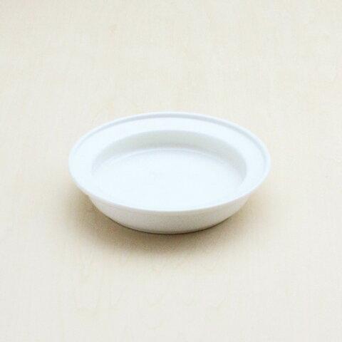 子供用 お皿 ユニバーサル・プレート(SSサイズ) 1枚 直径14cm 日本製 国産 安心 シンプル ホワイト 離乳食 赤ちゃん 子ども 食器 磁器 ギフト 男の子 女の子 出産祝い プレゼント 幼児 ベビー 児童館