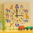 HELLER(ヘラー) 時計 動物たち (木製 とけい ウッドクロック 新築祝い 壁掛け時計 置き時計 ギフト インテリア 日本製 国産) 児童館