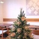 *デポーセレクト【PLASTIFLOR/RS GLOBAL TRADE 120cmクリスマスツリーと金の星(大)手編みストローオーナメント セット】◎送料無料◎