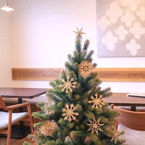・120cm・*デポーセレクト【PLASTIFLOR/RS GLOBAL TRADE クリスマスツリーと金の星(大)手編みストローオーナメント セット】◎送料無料◎