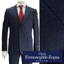 エルメネジルドゼニア  cloth by Ermenegildo Zegna メンズスーツ ELECTA エレクタ ネイビー ウール ヘリンボン柄 2つボタンシングル でらでら 公式ブランド