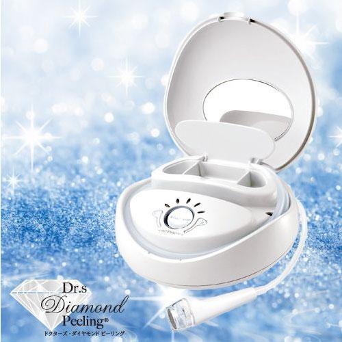 ドクターズ・ダイヤモンドピーリング Dr.s Peeling 本体セット(スキンケアのプロが認めた角質ケア) (ご購入で絶対もらえるお米1袋) (送料無料) 通販 あす楽
