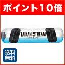 体幹トレーニング TAIKAN STREAMスタンダード 680×166 体幹ストリーム MTG