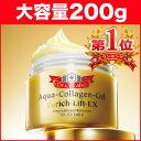 ドクターシーラボ (Dr.Ci-Labo) アクアコラーゲンゲル エンリッチリフトEX 200g (