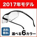 ハズキルーペ ラージ クリアレンズ 1.32倍 hazuki (mo)