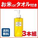 【あす楽】 DHC 薬用ディープクレンジングオイルL 3個組 (d)