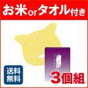 【あす楽】DHC 薬用Qパックシート 3個組