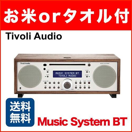Tivoli Music System BT チボリオーディオ スピーカー ステレオシステム Bluetooth対応 (d)