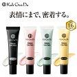 江原道 メイクアップ カラーベース 25g パールホワイト KohGendo (d)