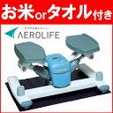 エアロライフ ターンステッパー MR DR-3868 ダイエット器具 ステッパー 有酸素運動 健