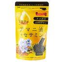 1日分のアマニ油+セサミン 4g×30袋×1 アマニ油 セサミン 太田油脂