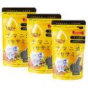 1日分のアマニ油+セサミン 4g×30袋×3 アマニ油 セサミン 太田油脂 送料無料