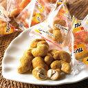 カレーカシューナッツ 210g×5袋 (メーカー直送:同梱不可) 通販