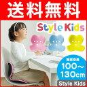 楽天モノルルスタイルキッズ Style Kids 推奨身長100cm〜130cm 正規品 ボディメイクシート スタイル 姿勢座椅子(送料無料) (MTG) 通販 あす楽