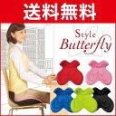 楽天モノルルスタイル バタフライ Style Butterfly 骨盤 クッション style スタイル Body Make Seat ボディ メイク シート 通販 MTG