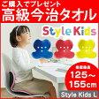 (ポイント10倍) スタイルキッズ Style Kids L 推奨身長125cm〜155cm 正規品 ボディメイクシート スタイル 姿勢座椅子(送料無料) (お手軽) (MTG) 通販 あす楽