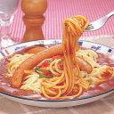 あんかけスパ 「ヨコイ」の業務用パスタ&パスタソース計16食分セット(ヨコイのパス