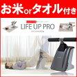ライフアップ プロ スライヴ LIFE UP PRO (10P27May16)