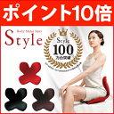 【あす楽】ボディメイクシート スタイル Body Make ...