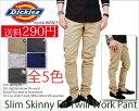 【メール便対応】DICKIES ディッキーズ メンズ スリム スキニーフィット ツイル ワーク パンツ WP803 Slim Skinny Fit Twill Work Pant関連キーワード:811 873 813 874