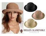 【全商品専用BOX入りなのでプレゼントにも最適です?】ヘレンカミンスキー HELEN KAMINSKI プロバンス8 ラフィア ハット 帽子 provence 8  ツバ8cmタイ