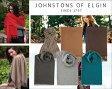 ジョンストンズ カシミア ストール 大判 Johnstons (ストール マフラー ブランケット) 190cm×72cmタイプ カシミア 無地プレーン ストール Cashmere Plain stoles