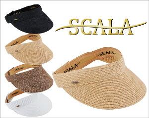 スカラハットSCALA V92 scala サンバイザー スカラ サンバイザースカラ 帽子 ハット アタック hat attackヘレンカミンスキー・・・