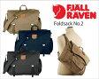 FJALL RAVEN フェールラーベン Foldsack No.2 フォールドサック ショルダーバッグ