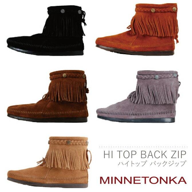 MINNETONKA ミネトンカ HI TOP BACK ZIP BOOT 正規品 サイズ…...:deroque:10002626