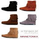 MINNETONKA ミネトンカ HI TOP BACK ZIP BOOT サイズ も豊富に揃えました。 レディース 大人気の フリンジ ブーツ