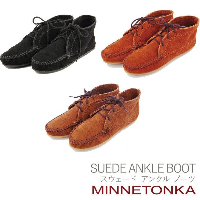 ミネトンカ MINNETONKA SUEDE ANKLE BOOT スエード アンクル ブ…...:deroque:10003843