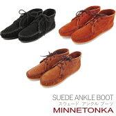 【エントリーでポイント最大4倍】 ミネトンカMINNETONKASUEDE ANKLE BOOTスエード アンクル ブーツサイズ も豊富に揃えました。レディース 大人気の モカシン シューズ