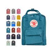 カンケン バッグ 7L カンケン ミニ リュック kanken mini bag FJALL RAVEN フェールラーベン バックパック リュック レディース ナップサック 通学 子供用 キッズ リュック ナップサック