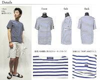 saintjamesセントジェームス半袖TシャツLEVANT10レバントユニセックスクルーネック半袖ボーダーTシャツLEVANT10型番:9748