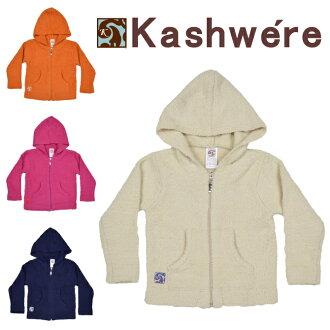 用途和 kashwere 帽衫小孩嬰兒大小 Kashwere 孩子固體全拉鍊連帽超細纖維是超級軟連帽衫。 免費送貨