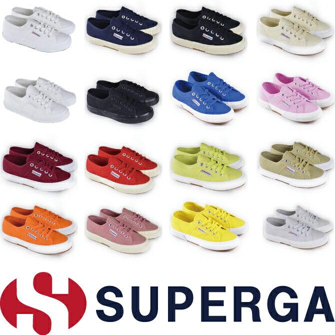 スペルガ スニーカー superga cotu classic 2750 クラッシクなデザ…...:deroque:10006534