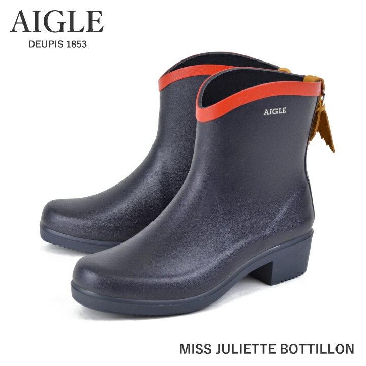 エーグル ラバーブーツ ミスジュリエットボッティロン AIGLE MISS JULIETTE BOTTILLON