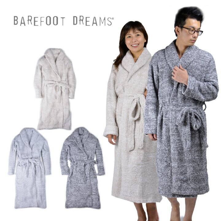 ベアフットドリームス バスローブ BAREFOOT DREAMS COZYCHIC HEATHERED ADULT ROBE #609