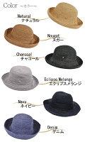 ヘレンカミンスキーHELENKAMINSKIプロバンス10ラフィアハット帽子provence10128ツバ10cmタイプ