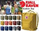 カンケン バッグ 16L カンケン リュック kanken bag FJALL RAVEN フェールラーベン リュック レディース バックパック レジャー メン...