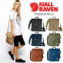 FJALL RAVEN(フェールラーベン)Foldsack リュックサック (バックパック)kanken bag カンケン バッグ も話題!レディース(女性用) メンズ(男性用)対応