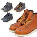 RED WING レッドウィング 875 Classic Moc 6 Boot