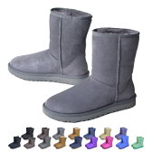 UGG ムートンブーツ アグ ムートンブーツ オーストラリア CLASSIC SHORT WOMEN'S クラシック ショート (ロー) シープスキン ブーツ 送料無料・送料込み 型番:5825