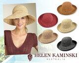 ヘレンカミンスキー HELEN KAMINSKI プロバンス12 ラフィア ハット (麦わら帽子) レディース 帽子provence12 ツバ12cmタイプ おしゃれな ツバ広 女