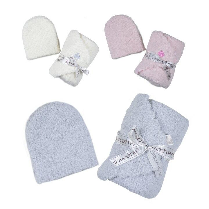 Kashwereカシウェア/BabyBlanketSolidWベビー赤ちゃん出産祝いプレゼントギフト