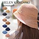 ヘレンカミンスキー HELEN KAMINSKI プロバンス8 provence 8 ラフィア ハット 帽子 ツバ8cmタイプ プレゼント